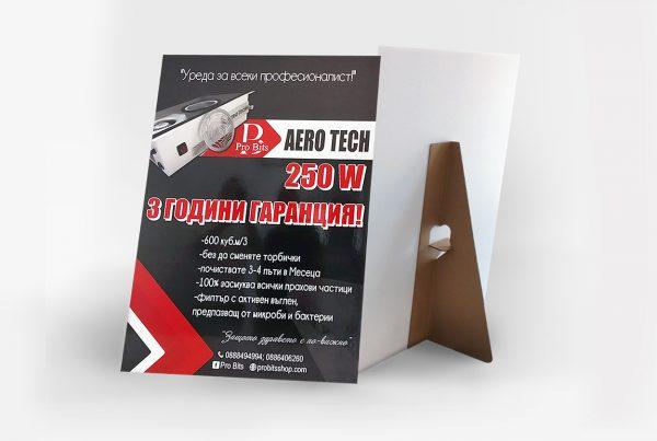 стопер, пено-картон, мономерно фолио, еко-солвентен, солвентен, широкоформатен печат, ламинат, велпапе, крак, stopper, standie, foamed cardboard, monomeric PVC foil, vinyl, eco-solvent, solvent, wide format print, laminate, corrugated cardboard, stand
