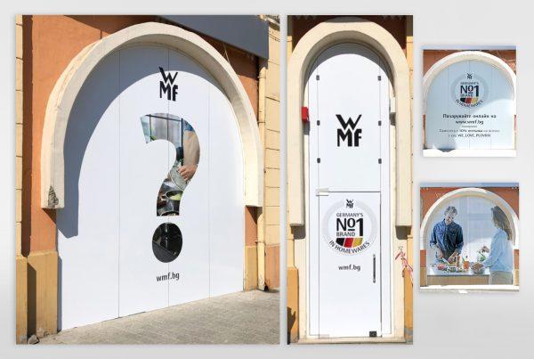 large format printing, outdoor vinyl graphics, shop branding, витражна графика, брандиране магазин, външна реклама, широкоформатен печат